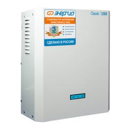 Стабилизатор напряжения Энергия Classic 12000 / Е0101-0099